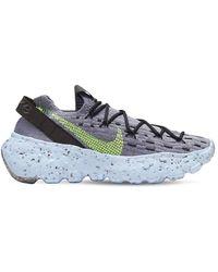 Nike Кроссовки Space Hippie 04 - Серый