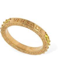 Versace Bague Avec Logo - Métallisé