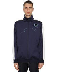 Valentino - アセテートtラックジャケット - Lyst