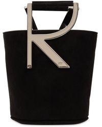 Roger Vivier Rv Mini レザーバケットバッグ - ブラック