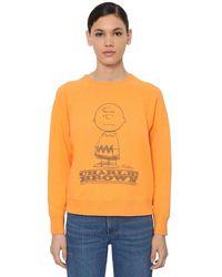Marc Jacobs Charlie コットンジャージースウェットシャツ - オレンジ