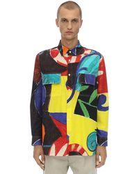 Jacquemus Рубашка Из Хлопкового Бархата - Многоцветный