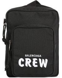 Balenciaga エコナイロンバッグ - ブラック