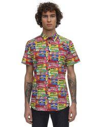 Moschino Рубашка Из Хлопка С Принтом - Многоцветный