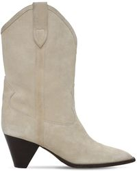 Isabel Marant 60mm Luliette Suede Boots - Natural