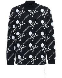 MASTERMIND WORLD - コットンスウェットシャツ - Lyst