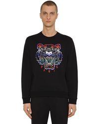 KENZO - 刺繍 クルーネックセーター - Lyst