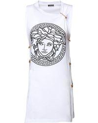 Versace Майка Джерси С Принтом - Белый