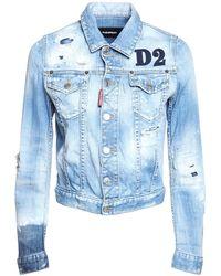 DSquared² Джинсовая Куртка Из Деним D2 Classic - Синий