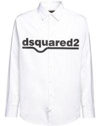 DSquared² Relax Dan コットンポプリンシャツ - ホワイト