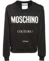 Moschino コットンジャージースウェットシャツ - ブラック