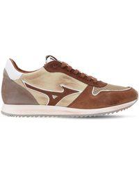 Mizuno L.s. Etamin Fabric & Leather Trainers - Brown