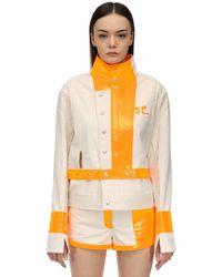 Courreges Contrasting Cotton & Vinyl Jacket - Multicolor