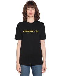 Kirin Personal Dj Tシャツ - ブラック
