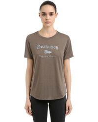 926a311f19d6d Nike - Nikelab Df Running Jersey T-shirt - Lyst