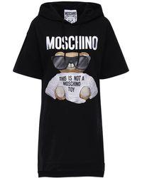 Moschino フーデッドジャージーウェア - ブラック