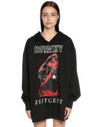 Fausto Puglisi   Oversized Royalty Hooded Sweatshirt   Lyst