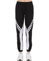 Kappa Pantalones de chándal con banda con logo - Negro