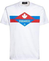 DSquared² - Футболка Из Хлопкового Джерси С Принтом Логотипа - Lyst