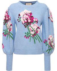 Gucci ウールニットセーター - ブルー