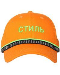 Heron Preston Baseballkappe Aus Baumwolle Mit Logo - Orange