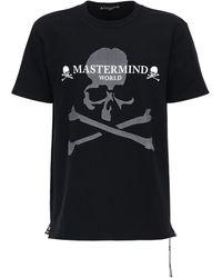 MASTERMIND WORLD - コットンジャージーtシャツ - Lyst