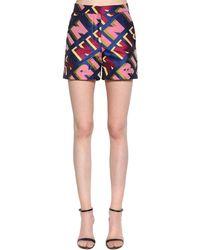 Kirin Typo Logo Jacquard Shorts - Blue