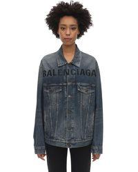 Balenciaga Embroidered Front Logo Denim Jacket - Blue