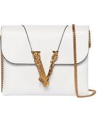 Versace Virtus スムースレザーチェーンバッグ - ホワイト