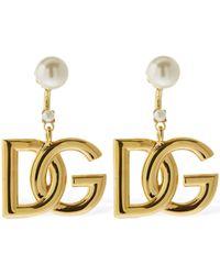 """Dolce & Gabbana Ohrringe Mit Perlenimitat """"gd 90's"""" - Mettallic"""