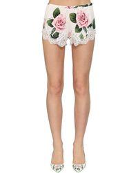 Dolce & Gabbana Short En Soie Charmeuse Imprimée Et Dentelle - Multicolore