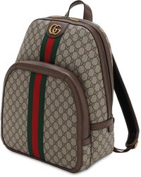 Gucci - Ophidia Gg Supreme バックパック - Lyst
