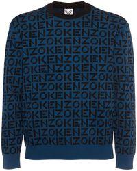 KENZO Monogram ジャカードコットンブレンドセーター - ブルー