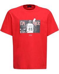 Throwback. Michael Jordan コットンtシャツ - レッド