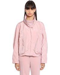Sportmax | Riviera Hooded Nylon Jacket | Lyst