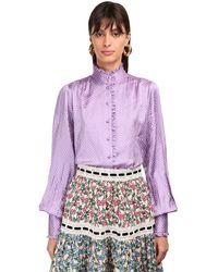 Marc Jacobs Рубашка Из Атласа С Оборками - Пурпурный