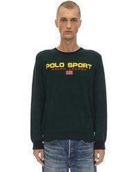 Polo Ralph Lauren - コットンスウェットシャツ - Lyst