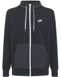 Nike ジップアップスウェットフーディー - ブラック