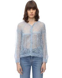 Gudrun & Gudrun Myrifipa Mohair Blend Knit Cardigan - Blue