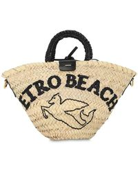 Etro ラフィアスモールバケットバッグ - ナチュラル