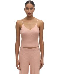 Skin Deidre Cotton Knit Camisole Top - Mehrfarbig