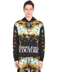 Versace Jeans コットンジャージー スウェットフーディ - マルチカラー