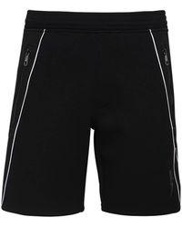 Neil Barrett Stretch Track Shorts W/ Logo Jacquard - Black
