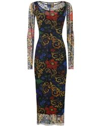 Versace Jeans Couture プリントメッシュドレス - マルチカラー