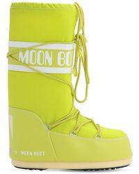 Moon Boot ウォータープルーフナイロンスノーブーツ - グリーン
