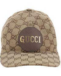 Gucci - Gg コットンキャンバス 野球帽 - Lyst