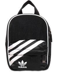 adidas Originals ナイロンミニバックパック - ブラック