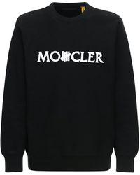 Moncler Genius - Undefeated コットンスウェットシャツ - Lyst