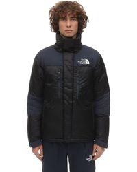 The North Face - M Kk Baltoro ダウンジャケット - Lyst