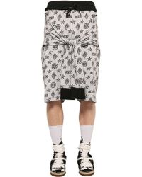 KTZ - Jacquard Shorts With Tied Sleeves - Lyst